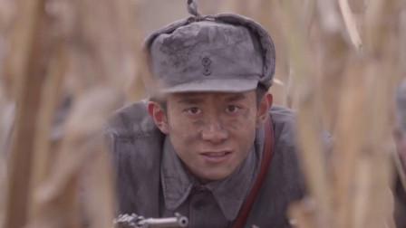 张一山带小兵打仗,太逗了!