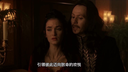 4k《惊情四百年》为了爱情背弃宗教,受诅咒化吸血僵尸苦活四百年