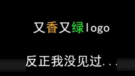 餐饮行业的logo设计如何在线生成?鸡蒸香免费图片大全看过来