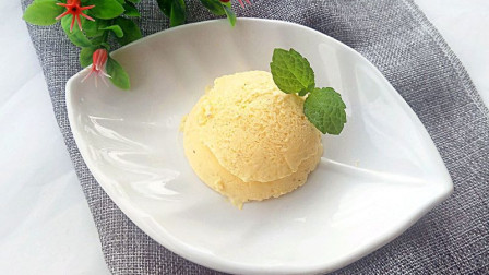 夏日必备甜品 原味奶香冰淇淋