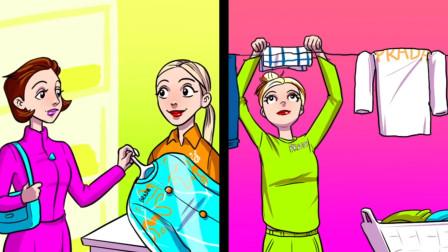 脑力测试:哪一个女孩更有钱?