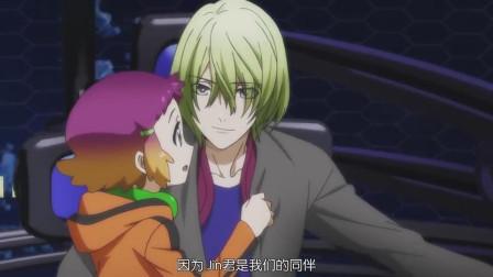 创圣的大天使:jin为爱背叛自己的星球,真是个痴情的男人啊