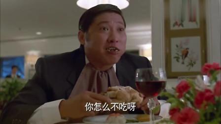 洪金宝西餐厅大口吃鸡肉,看得我都流口水,简直太香了
