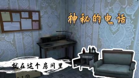 恐怖之眼最新版:在2楼房间里的神秘电话,多待一会儿就能触发