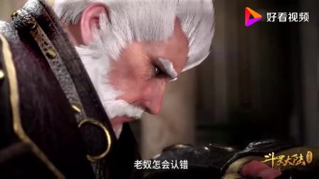 斗罗大陆:唐三有独有武魂昊天锤,这就证明了身份不简单!(1)