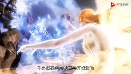斗罗大陆:武魂殿在比比东手里,迟早要统一大陆(1)