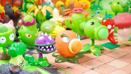 植物大战僵尸玩具:僵尸博士移形换影变成外星人僵尸,向植物投降
