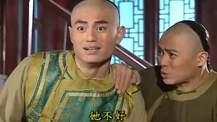 还珠格格:紫薇和尔康两人仍在负气,蒙丹随口的几句台词,气得多少人想揍他!
