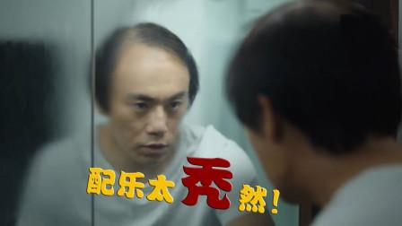 秦昊成新一代童年阴影,《小白船》太渗人,没点心理问题谁敢听!