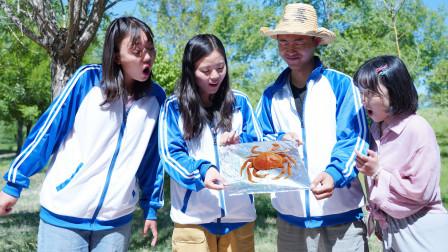 画螃蟹大赛,大圣画出一个会游泳的螃蟹,赢走鸡肉汉堡