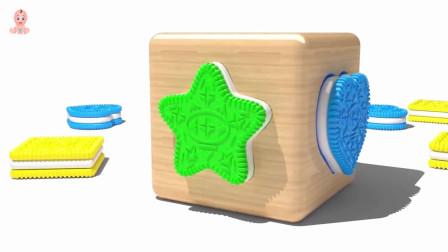 各种形状的彩色饼干玩具跳动舞蹈