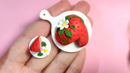 微世界DIY:微型草莓蛋糕