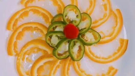 橙香椰奶布丁