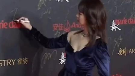 女明星最偷懒的签名绝对是这个女明星莫属了!