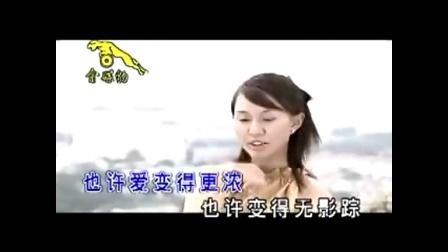卓依婷 - 東南西北風