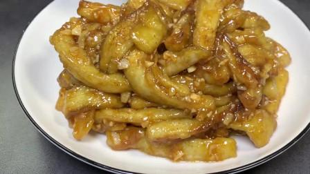素炒茄子,香喷喷的一道家常菜,做法简单味道棒,一盘还嫌不够吃