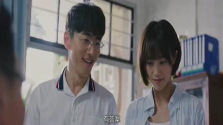 我叫王大锤, 哦不 我叫张文生