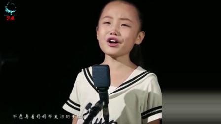 10岁女孩肖舒彧唱《我的爸爸》勾起无数人的童年回忆