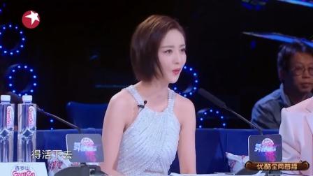 舞者:佟丽娅自曝接商演,为了活下去不得不干,太真实