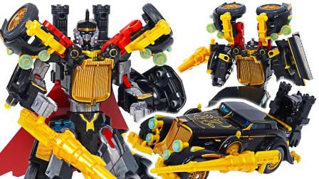 汽车变形机器人玩具帮忙追回马车