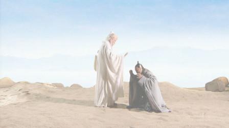 元始天尊收回申公豹千年道行,为何还能施展法术?是谁帮他恢复了法力?