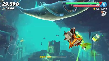 饥饿鲨世界:灾难鲨VS巨齿鲨!巨齿鲨袭击灾难鲨被一口吞噬