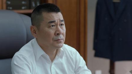 爱我就别想太多 39 预告 老李和岳父闹掰,裴红投靠薛瑛背叛可可
