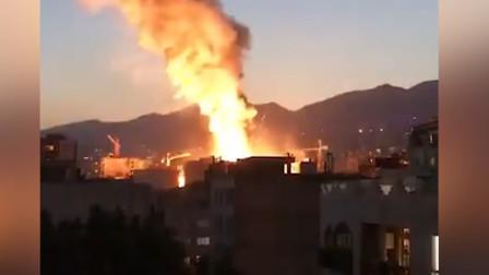 伊朗首都一诊所爆炸:已致19死,现场火光冲天