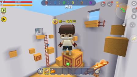 迷你世界:跑酷天堂 跑酷又出虐心新玩法 考验心态的时候又到了