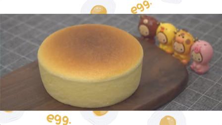 轻乳酪蛋糕-日式蛋奶酥芝士蛋糕