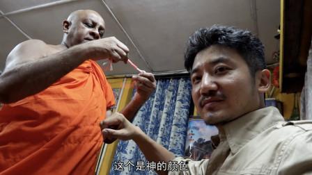 雷探长探秘斯里兰卡,跟僧人去他家参观,要求关闭摄像机有何猫腻?