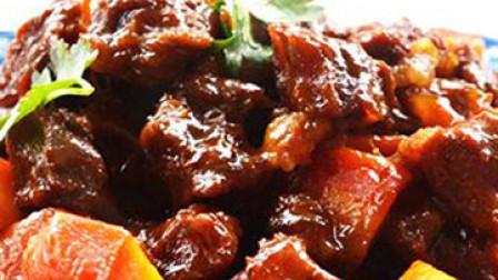 红烧牛肉怎么做好吃?