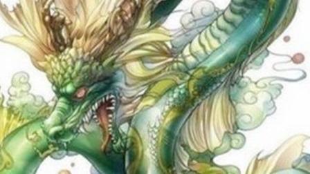 《山海经》上古十大神兽是什么?
