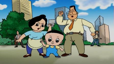 《大头儿子和小头爸爸》最让人生气的一集,这一家三口简直太恶心了