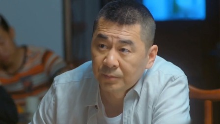 《爱我就别想太多》卫视预告200701:杨丽雅对莫衡动真情,李洪海请可可父亲吃饭 爱我就别想太多 20200701