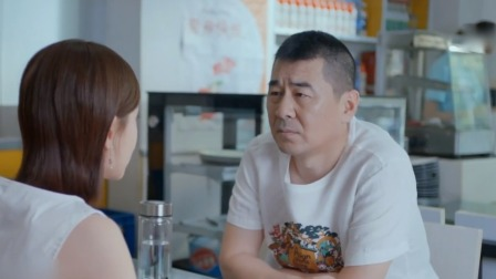 《爱我就别想太多》卫视预告200701:李洪海请可可父亲吃饭,李洪海喝醉惹怒夏父 爱我就别想太多 20200701