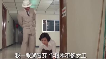 特工假扮保洁女工,结果被男子一眼识破,使坏踩落她的裙子