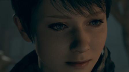 【混沌王】《底特律:变人》PC版实况解说(第九期)