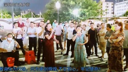 两位老师演唱《边疆的泉水清又清》2020.7.1