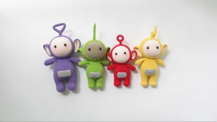 第65集 赛君手作 天线宝宝们钩针玩偶编织教程
