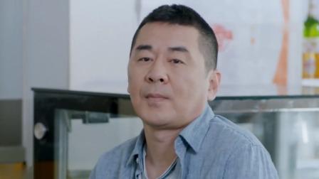 《爱我就别想太多》卫视预告200701:夏父带谭林找李洪海,李洪海探望住院的夏父 爱我就别想太多 20200701