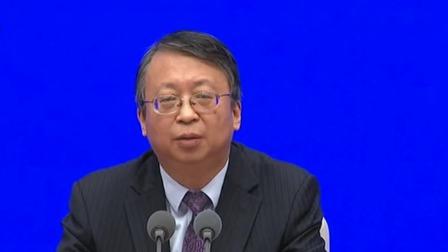"""新闻30分 2020 《中华人民共和国香港特别行政区维护国家安全法》施行 坚持完善""""一国两制""""确保香港长治久安"""