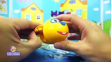 超级飞侠乐迪的扭扭蛋变形玩具