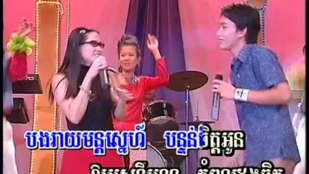 柬埔寨著名歌唱家孟珂歐皮宸達&坤本那德 Meng Keo Pich Chenda   Sror Lanh Knhom Men Tei
