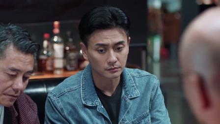 战毒 03 粤语 预告 韦俊轩丢失线索,纹龙欲从身后袭击韦俊轩