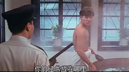 群龙夺宝:刘德华护送经书途中竟去洗澡,得知众人十分佩服