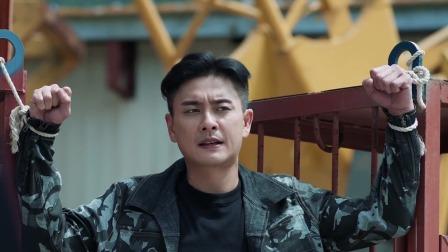 战毒 09 国语 预告 韦俊轩被Teddy哥殴打,许修平突然出现