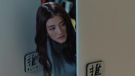 战毒 11 国语 预告 赵盈盈潜入办公室搜寻线索,险些被发现