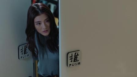 战毒 11 粤语 预告 赵盈盈潜入办公室搜寻线索,险些被发现