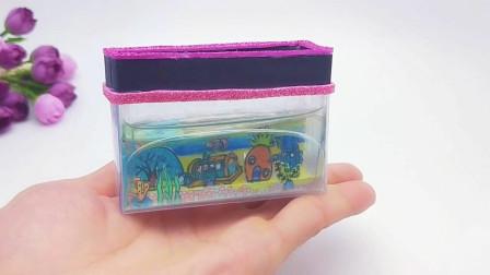 制作一个海绵宝宝同款海底房,立体场景梦幻有趣,小朋友太喜欢了